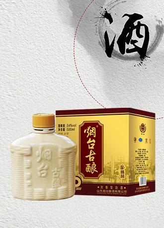 黄古·90周年版